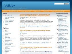 Информационно-деловой портал