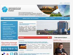 Информационный портал Фрунзенского района