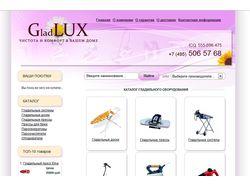Гладильные системы - Gladlux