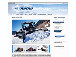 TehTelService