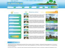 Дизайн сайта по продаже земли