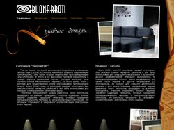 "Мебельная фабрика ""Buonarroti"" (вариант 2)"