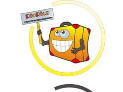Лого-персонаж для туристической компании