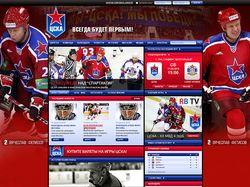 Дизайн для сайта хоккейной команды ЦСКА.