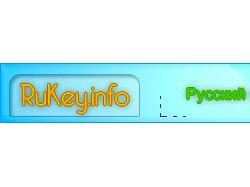 Баннер для RuKey.info
