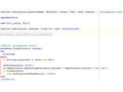 Delphi, проигрывание wav-файла без модуля MMSystem