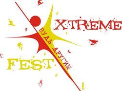 Логотип для проведения фестиваля