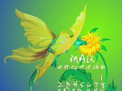 Календарь - май
