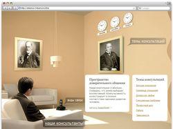 Ассоциация психологов России