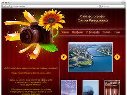 Дизайн сайта фотографа