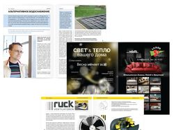 Дизайн, верстка журнала «Свет & Тепло вашего дома»