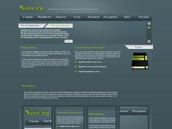 Дизайн для wnees.ru