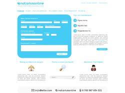 Natarius Online Связь