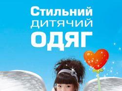 """Вертикальная вывеска для магазина """"Angel Shop"""""""