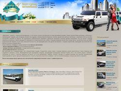 Прокат, аренда автомобилей в Минске