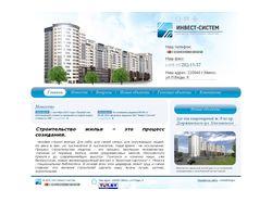 Долевое строительство квартир в Минске