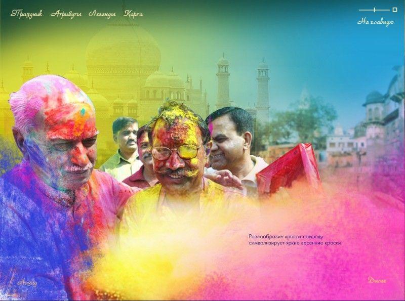Фриланс в индии freelance motion designers