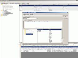 Вычислитель пользовательских формул на .Net