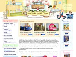 Мебель детям