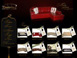 Мебель Джанутти