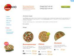 Интернет магазин пиццерии Адриано