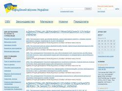 ОВУ - электронное издательство Министерства Юстици