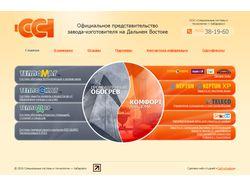 Специальные системы и технологии — Хабаровск