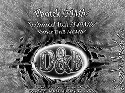 Обложка к компакт-диску
