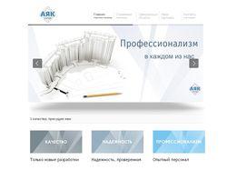 Сайт компании АЯК-строй