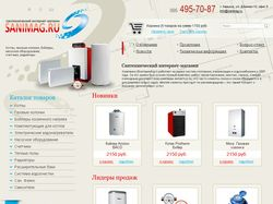 Санимаг - интернет-магазин