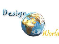 Логотип нашей дизайн-студии