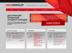Дистрибьюция продуктов IT-брендов