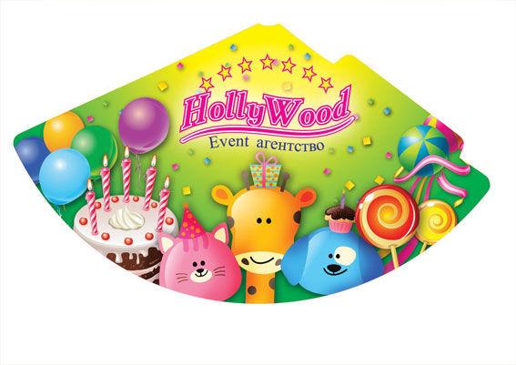 Как сделать самим колпаки на день рождения