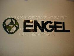 3D-логотип