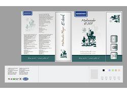 Дизайн коробки для электронной книги