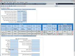 Ведение учета клиентов и средств