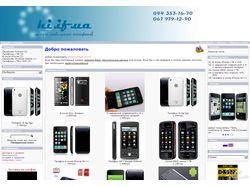 Галерея мобильных телефонов