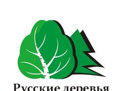 Русские деревья