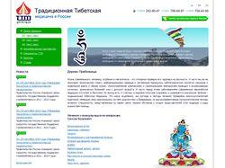 Разработка дизайна сайта Тибетской медицины