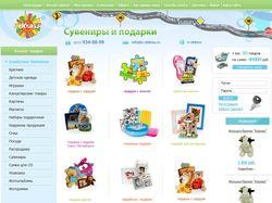 Интернет-магазин Олдена