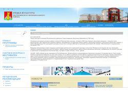 Сайт дома культуры