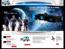 Игровой клуб « Planet X»