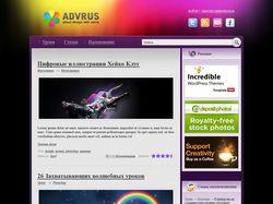 Верстака сайта (портал для дизайнеров)
