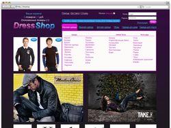 Дизайн сайта магазина одежды
