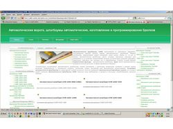 Сайт Автоматические откатные ворота, оптимизирован