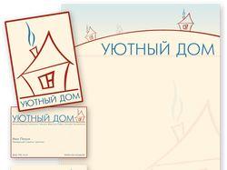 """""""Уютный Дом"""" логотип, визитка и фирменный бланк."""