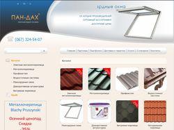 Наполнение интернет-магазина строй материалов