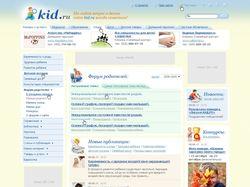 Kid.ru