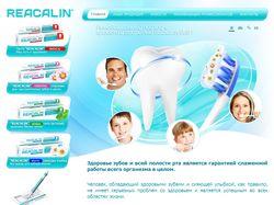Зубная паста Reacalin