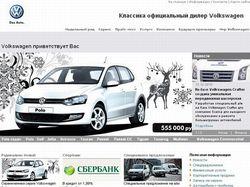 Сайт Официального Дилера Volkswagen